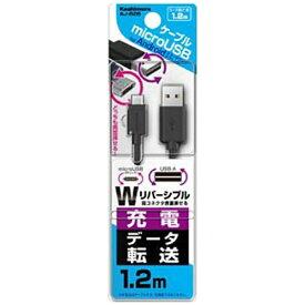 樫村 KASHIMURA [micro USB]USBケーブル 充電・転送 2.4A (1.2m・ブラック)AJ-526 [1.2m]