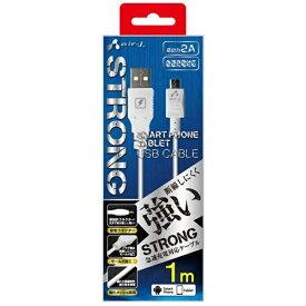 エアージェイ air-J [micro USB]USBケーブル 充電・転送 2A (1m・ホワイト)UKJ-STG1 WH [1.0m]