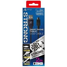 エアージェイ air-J [micro USB]USBケーブル 充電・転送 2A (2m・ブラック)UKJ-STG2 BK [2.0m]