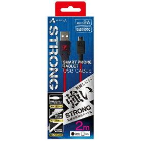 エアージェイ air-J [micro USB]USBケーブル 充電・転送 2A (2m・レッド&ブラック)UKJ-STG2 RB [2.0m]