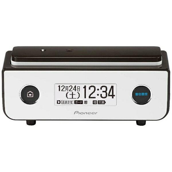 【送料無料】 パイオニア 【子機なし】デジタルコードレス留守番電話機 TF-FD35S-BR (ビターブラウン)