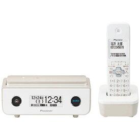 パイオニア PIONEER TF-FD35W 電話機 マロン [子機1台 /コードレス][電話機 本体 シンプル TFFD35WTY]
