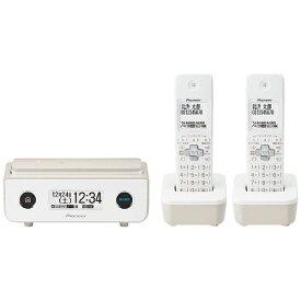 パイオニア PIONEER TF-FD35T 電話機 マロン [子機2台 /コードレス][TFFD35TTY]