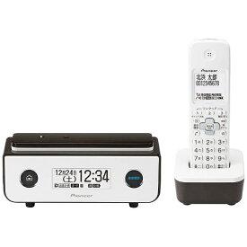 パイオニア PIONEER TF-FD35W 電話機 ビターブラウン [子機1台 /コードレス][電話機 本体 シンプル かわいい TFFD35WBR]