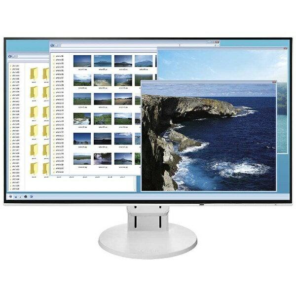 EIZO エイゾ 23.8型LEDバックライト搭載液晶モニター (ホワイト) FlexScan EV2451-RWT[EV2451RWT]