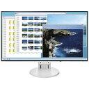 【送料無料】 EIZO 23.8型LEDバックライト搭載液晶モニター (ホワイト) FlexScan EV2451-RWT