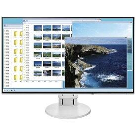 EIZO エイゾ 23.8型LEDバックライト搭載液晶モニター (ホワイト) FlexScan EV2451-RWT[23.8インチ 液晶ディスプレイ EV2451RWT]