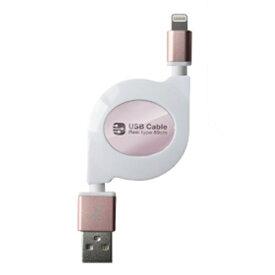 樫村 KASHIMURA [ライトニング] USB充電&同期ケーブル リール 80cm LN RG [0.8m]