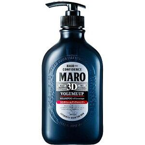 ストーリア MARO(マーロ)3Dボリュームアップシャンプー EX 460ml【wtcool】