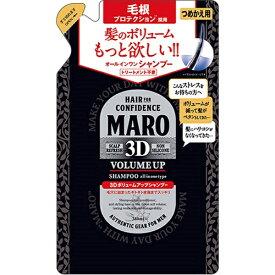ストーリア storia MARO(マーロ)3Dボリュームアップシャンプー EX つめかえ用 380ml【rb_pcp】