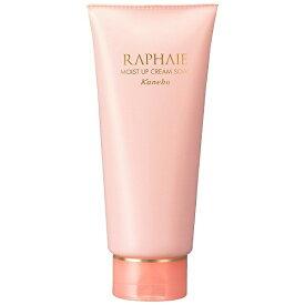 カネボウ Kanebo RAPHAIE(ラファイエ)モイストUPクリームソープ(150g)[洗顔フォーム]