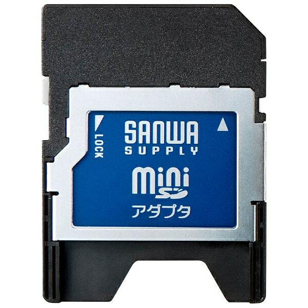 サンワサプライ 変換アダプタ(miniSDカード ⇒ SD)ADR-MINIK2[ADRMINIK2]