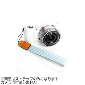 mi81 エムアイ81 ミラーレス&コンパクトカメラ用リストストラップ MH003SB ライトブルーストライプ