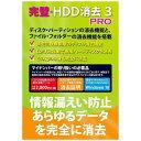 IRT 〔Win版〕完璧・HDD消去3 PRO FL8191
