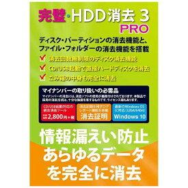 IRT アイアールティー 〔Win版〕完璧・HDD消去3 PRO FL8191