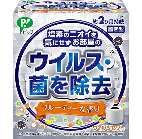 ピップ pip ウィルリセット置き型・ゲルタイプフルーティの香り