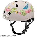 【送料無料】 NUTCASE 子供用ヘルメット nutcase Little Nutty(バーズ&ビーズ/XSサイズ:48〜52cm)