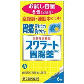 【第2類医薬品】 スクラート胃腸薬(6包)【wtmedi】LION ライオン