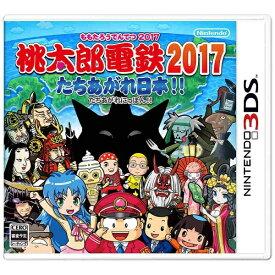 任天堂 Nintendo 桃太郎電鉄2017 たちあがれ日本!!【3DSゲームソフト】