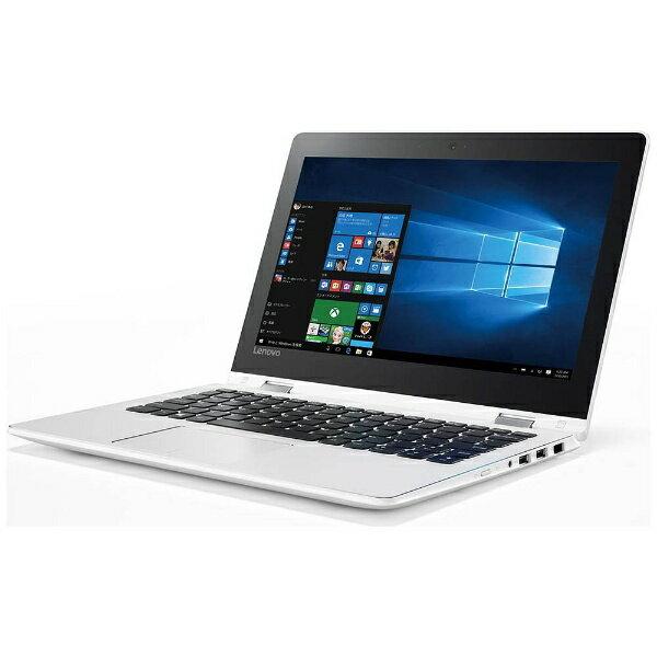 レノボジャパン Lenovo 80U20011JP ノートパソコン Yoga 310 チョークホワイト [11.6型 /intel Celeron /SSD:128GB /メモリ:4GB /2016年10月モデル][80U20011JP]