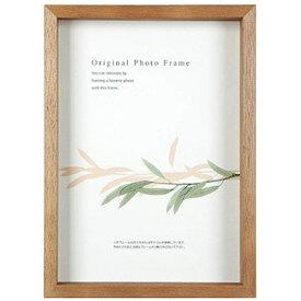A.P.J. ART PRINT JAPAN アートプリントジャパン アートボックスフレーム(高さ:35mm) A4 (パステルブラウン)