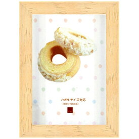 A.P.J. ART PRINT JAPAN アートプリントジャパン アートボックスフレーム(高さ:35mm) ハガキ (パステルホワイト)