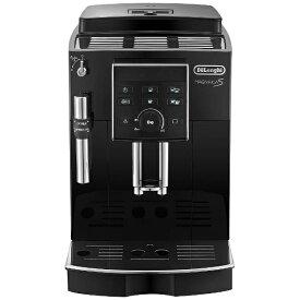 デロンギ Delonghi ECAM23120BN エスプレッソマシン MAGNIFICA S(マグニフィカS) ブラック [全自動 /ミル付き][コーヒーメーカー ECAM23120BN]