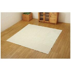 イケヒコ IKEHIKO ラグ イーズ(185×240cm/アイボリー)