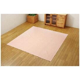 イケヒコ IKEHIKO ラグ イーズ(185×185cm/ピンク)