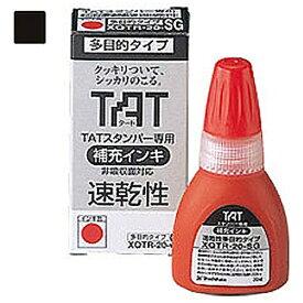シヤチハタ Shachihata XQTR-20-SG-Kタート補充20ml黒 速乾多目的[XQTR20SGK]