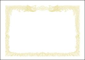 ササガワ SASAGAWA 厚口OA賞状用紙 B4判縦書用 白 10-1270