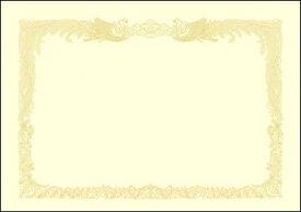 ササガワ SASAGAWA 厚口OA賞状用紙 B4判縦書用 クリーム 10-1277