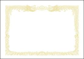ササガワ SASAGAWA 厚口OA賞状用紙 B4判縦書用100 白 10-1370