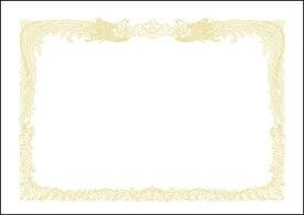 ササガワ SASAGAWA 厚口OA賞状用紙 A3判縦書用100 白 10-1380