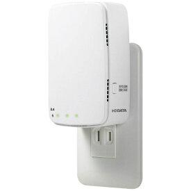 I-O DATA アイ・オー・データ 無線LAN中継機(11ac/n/a 867Mbps+11n/g/b 300Mbps) WN-AC1167EXP[WNAC1167EXP]