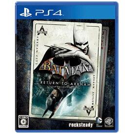 ワーナーブラザースジャパン Warner Bros. バットマン:リターン・トゥ・アーカム【PS4ゲームソフト】 【代金引換配送不可】