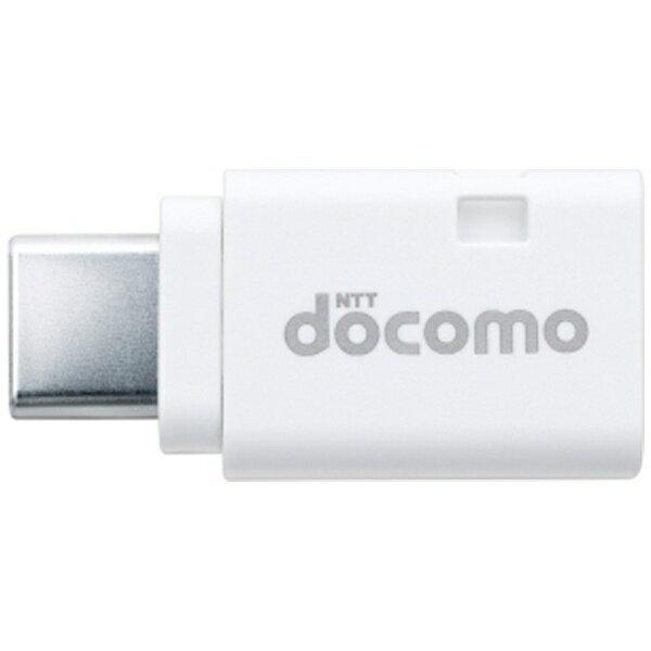 NTTドコモ [USB-C オス→メス micro USB]2.0変換アダプタ 充電[MICROUSBヘンカンアダプタBT]