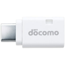 NTTドコモ NTT docomo 【NTTドコモ純正】[メス micro USB→Type-C オス]2.0変換アダプタ 充電[MICROUSBヘンカンアダプタBT]