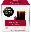 ネスレ日本 ドルチェグスト専用カプセル 「モカブレンド」(16杯分) MOC16001