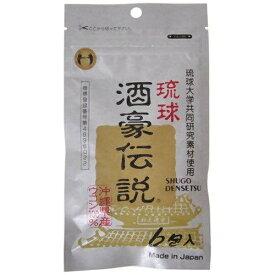 沖縄県保健食品開発共同組合 酒豪伝説6包