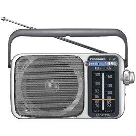 パナソニック Panasonic ホームラジオ シルバー RF-2450 [AM/FM /ワイドFM対応][RF2450S] panasonic