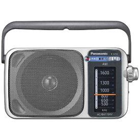 パナソニック Panasonic ホームラジオ シルバー R-2255 [AM][R2255S] panasonic
