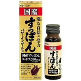 井藤漢方製薬 ITOH 国産すっぽんパワーインゴールド(50mL)