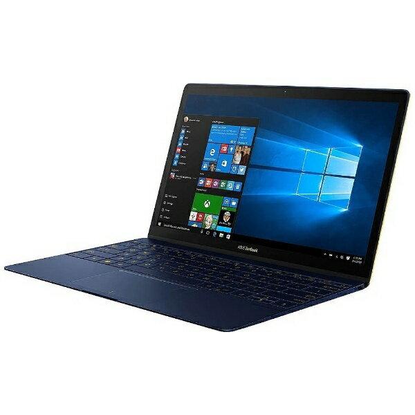 【送料無料】 ASUS 12.5型ノートPC[Win10 Home・Core i5・SSD 256GB・メモリ 8GB] ASUS ZenBook 3 UX390UA ロイヤルブルー UX390UA-256G (2016年11月モデル)[UX390UA256G]