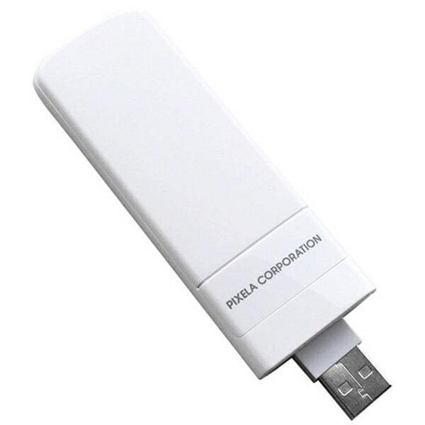 【送料無料】 ピクセラ 【LTE対応】USBドングル PIX-MT100