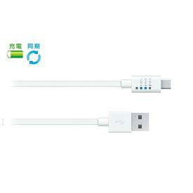 ラディウス radius [micro USB]USBケーブル 充電・転送 2.4A (1.0m・ホワイト)RK-ADC11W [1.0m]
