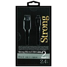 オズマ OSMA [micro USB]USBケーブル 充電・転送 2A (2m・ブラック)IUD-STSP200K [2.0m]