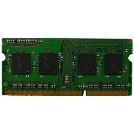 パナソニック Panasonic PC3L-12800/DDR3L SDRAM (204ピン SO-DIMM)RAMモジュール (4GB) CF-BAF04GU[CFBAF04GU]