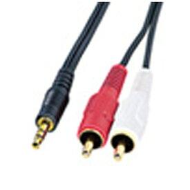 サンワサプライ SANWA SUPPLY オーディオケーブル KMA150K2