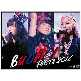 ソニーミュージックマーケティング Buono!/Buono! Festa 2016 【DVD】